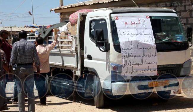 """Photo of مساعدات تحمل """"معاني أخوية"""" من جالو إلى نازحي تاورغاء"""