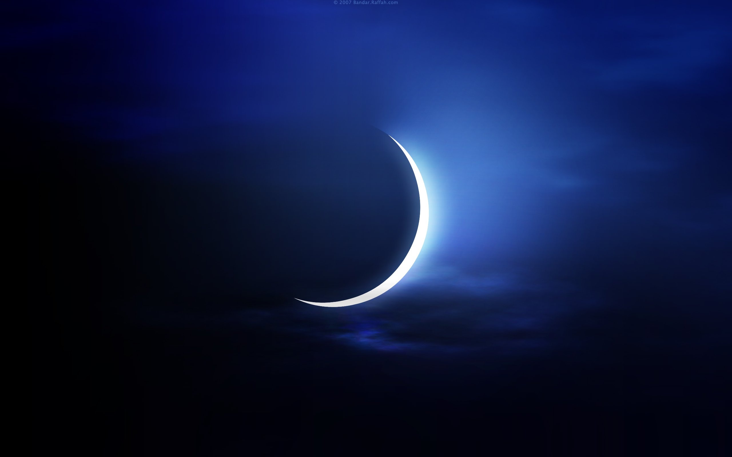 صورة إعلان فترة حظر التجول في رمضان