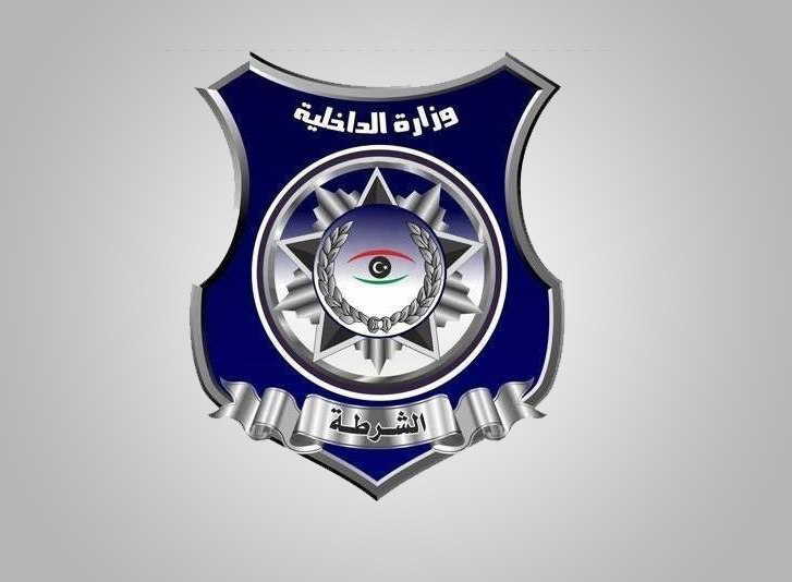 Photo of الداخلية تدين الاعتداء على هيئات قضائية
