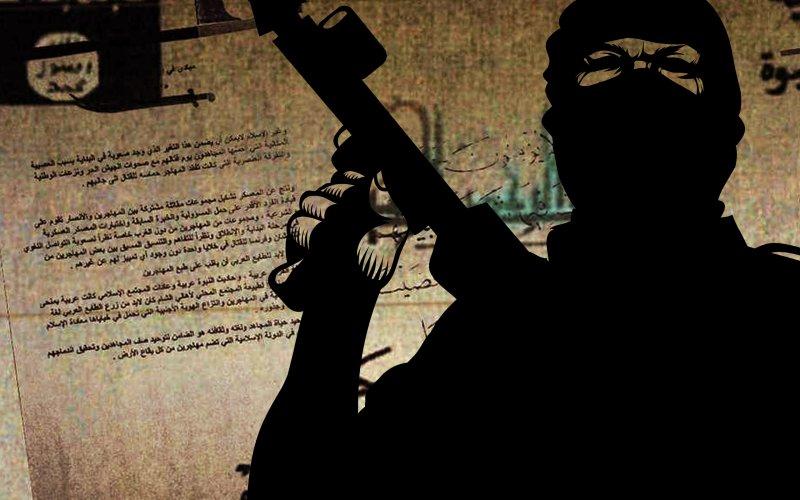 "Photo of الكشف عن ""مصادر لا مرئية"" لتمويل الإرهاب"
