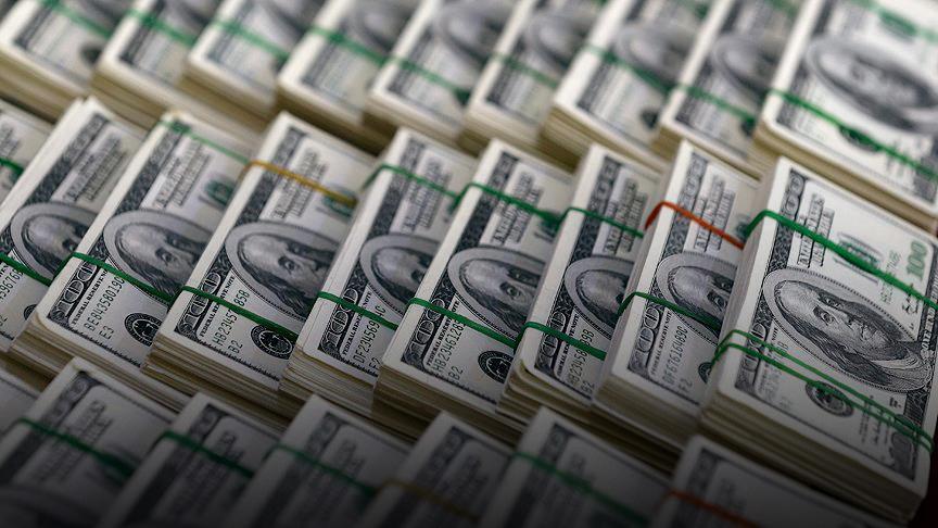 الاقتصادي العربي
