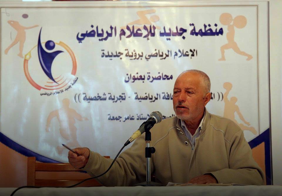 """Photo of شيخ الصحافة الرياضية.. التجربة الغنية أمام """"الجيل الجديد"""""""