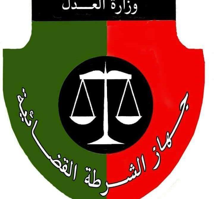 """Photo of تصعيد من الشرطة القضائية ضد قرار """"لملوم"""""""