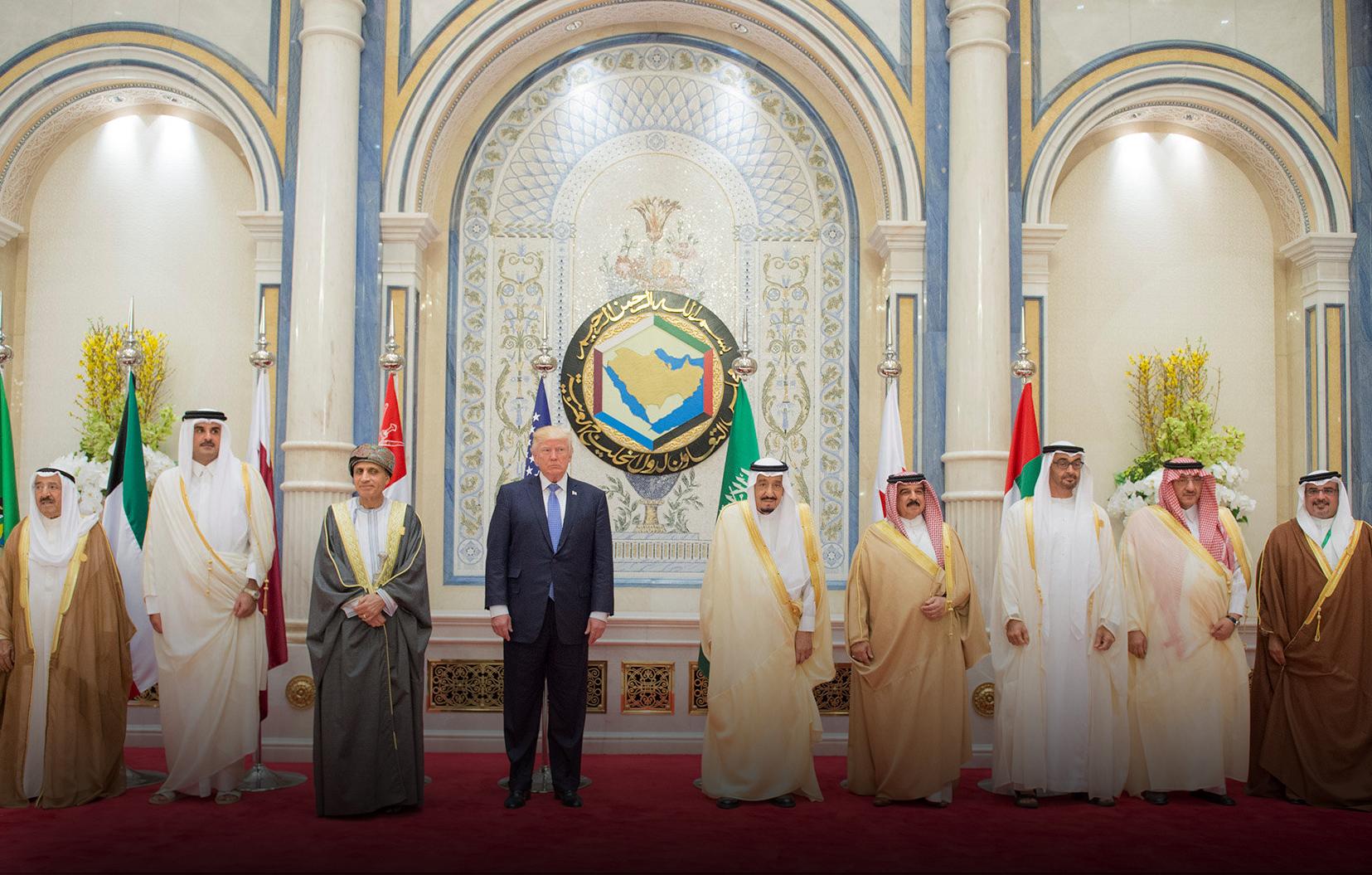 القمة العربية الإسلامية الأميركية