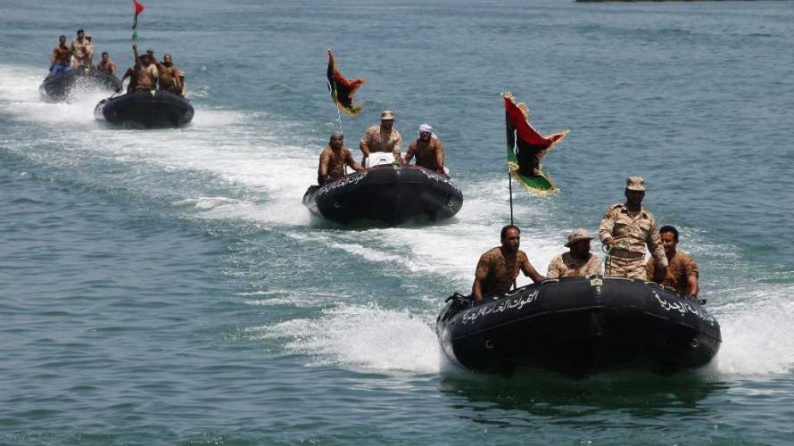 القوات البحرية الليبية