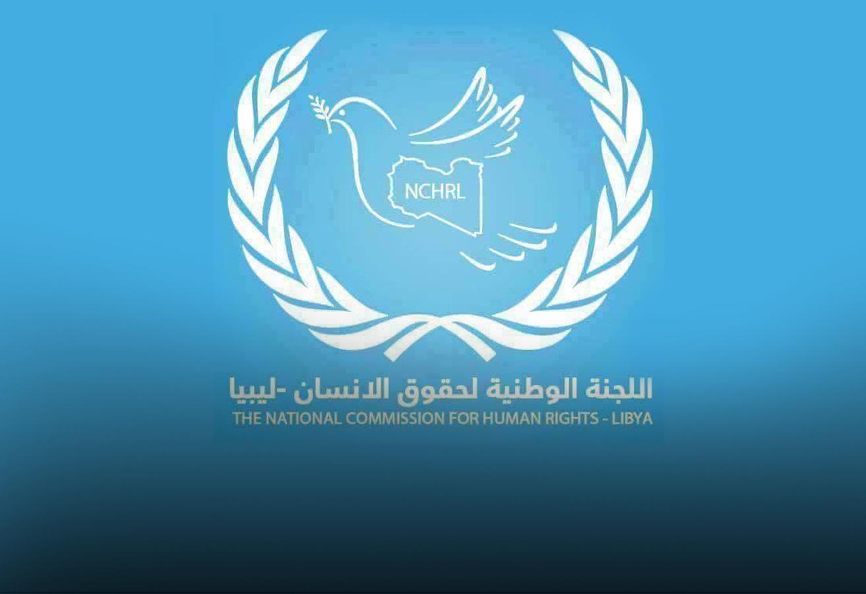 Photo of ترحيب حقوقي بالعقوبات الأممية ضد المهربين