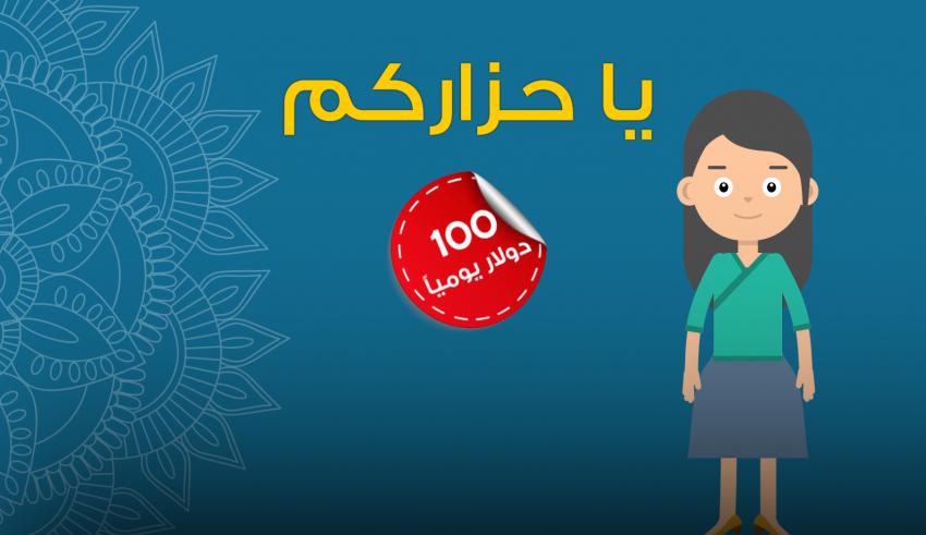 """Photo of موقع قناة (218) يعلن إسم الرابح بـ""""يا حزاركم"""".. 3 رمضان"""