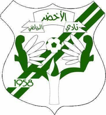 نادي الأخضر