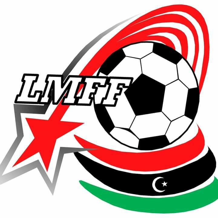 """صورة طبرق تستضيف اجتماع اتحاد كرة القدم """"المُصغرة"""""""