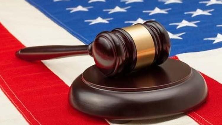 """صورة محكمة أميركية تطوي صفحة """"السفارة في بنغازي"""""""