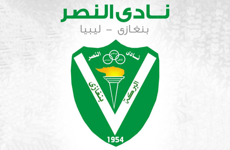 "Photo of قائمة واحدة لانتخابات ""عمومية النصر"""