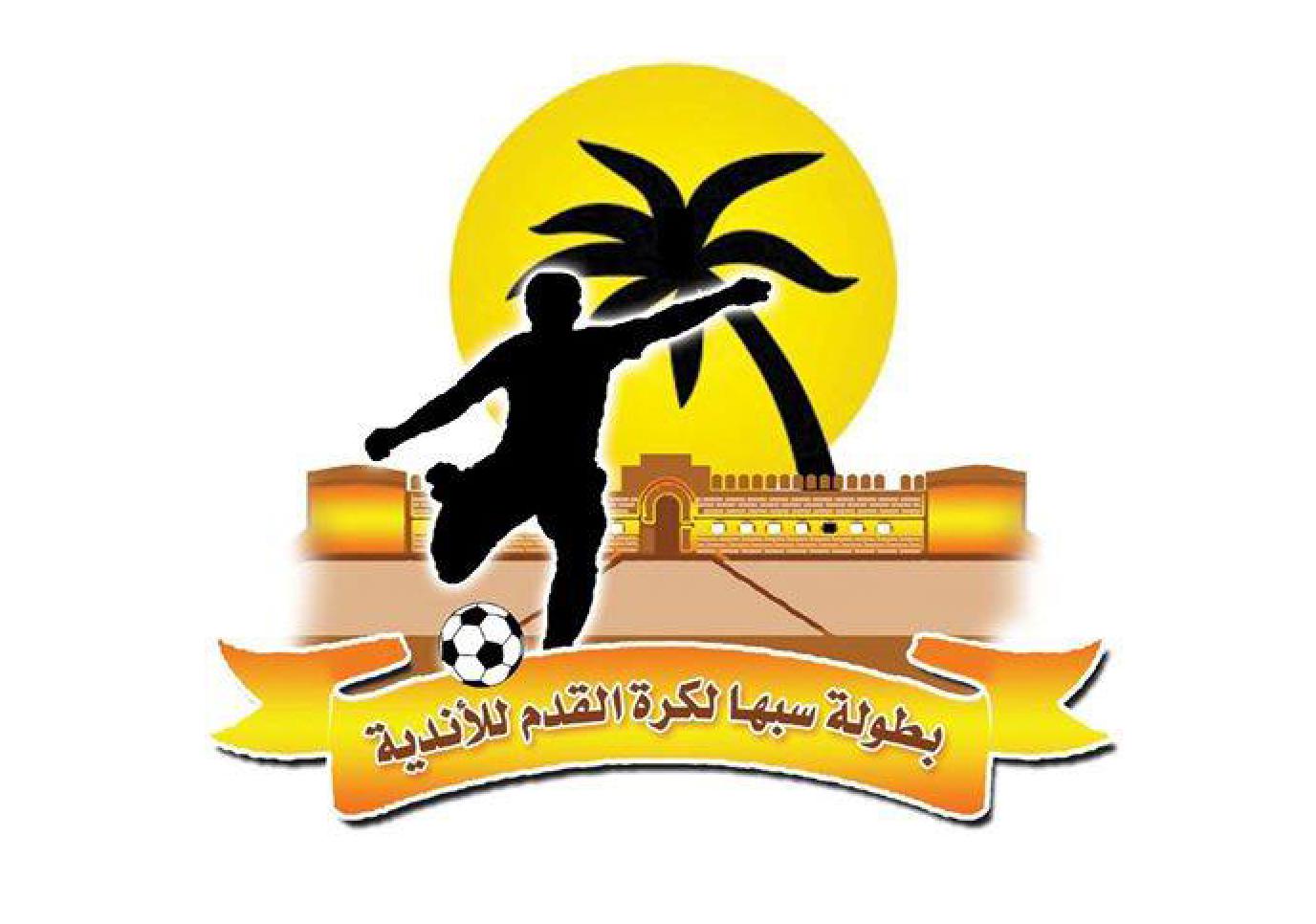 Photo of القرضابية والهلال في افتتاح بطولة سبها للاندية
