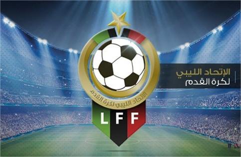 """صورة """"اتحاد القدم"""" يُقدّم انطلاق موسم الدوري المقبل"""