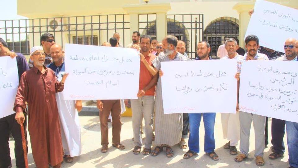 أهالي اجخرة يناشدون لحل أزمة السيولة قبل العيد