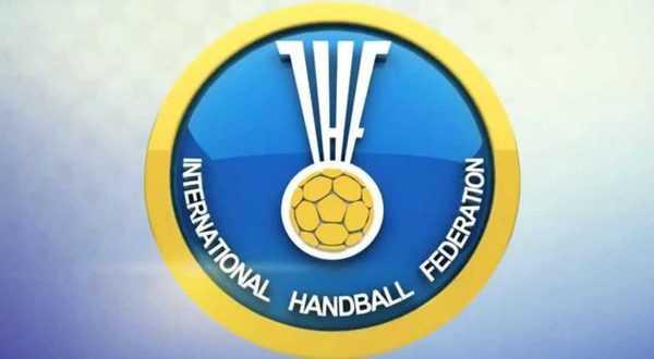 الاتحاد الدولي لكرة اليد