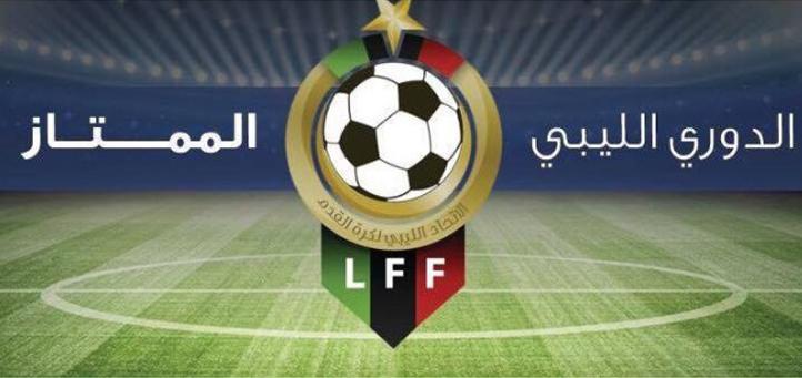 "Photo of سحب قرعة ""الدوري الممتاز"" للموسم الكروي المقبل"