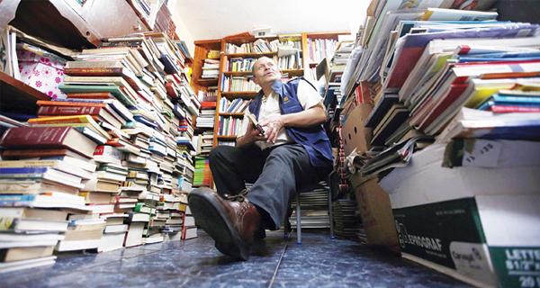 سيد الكتب