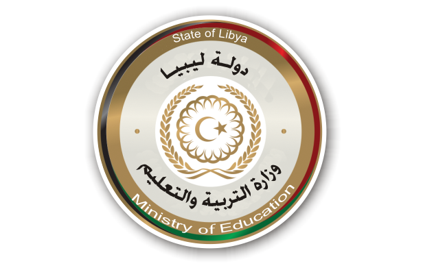 وزارة التعليم بحكومة الوفاق