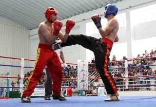 الاتحاد الليبي لرياضة كيك بوكسينغ