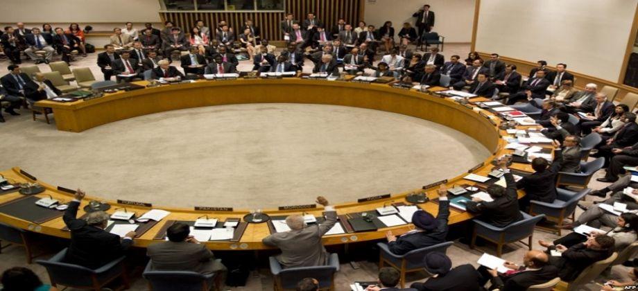 لجنة مكافحة الإرهاب