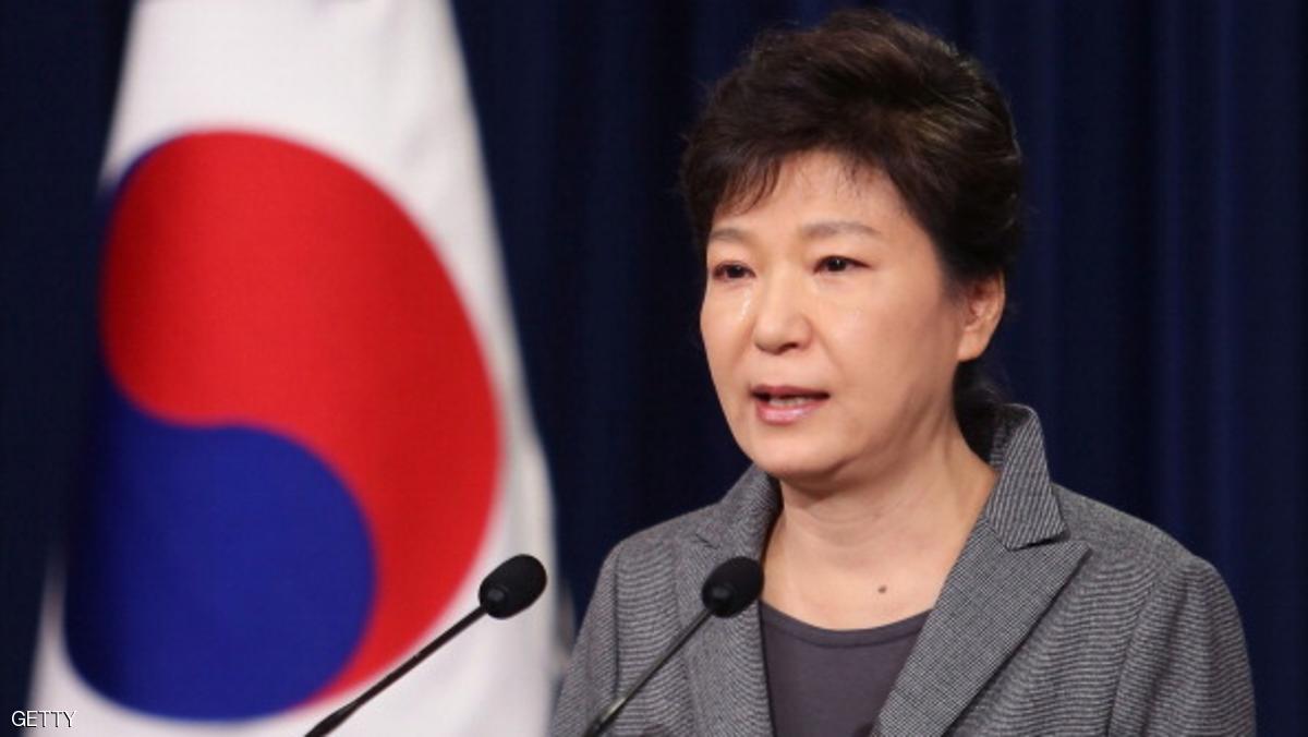 إعدام الرئيسة السابقة لكوريا الجنوبية