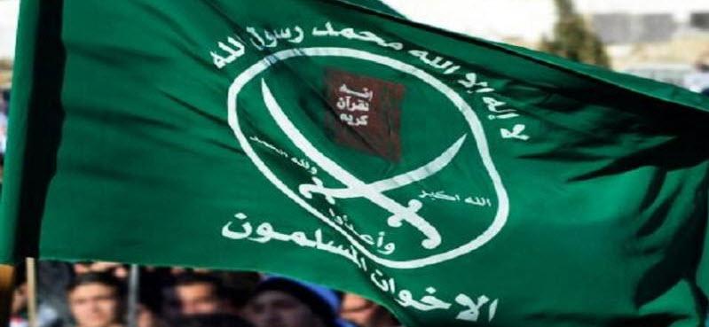جماعةُ الإخوانِ المسلمين
