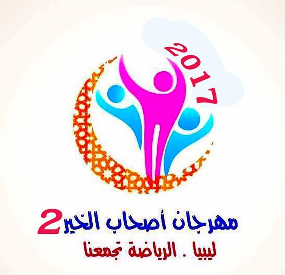 "Photo of اتحاد ""الحديدية"" يُحدد آخر موعد للتسجيل لقرعة ""أصحاب الخير"""
