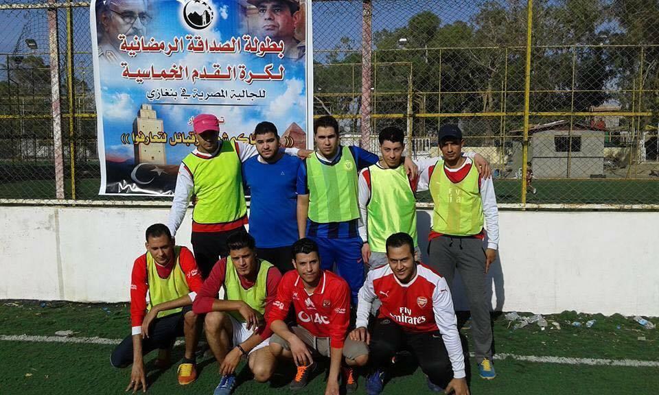 "Photo of الجالية المصرية تقيم بطولة ""الصداقة"" في بنغازي"