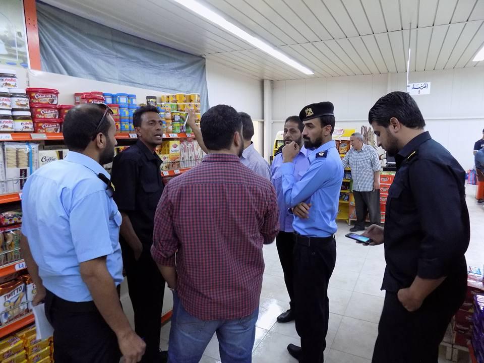 جهاز الحرس البلدي شرق بنغازي