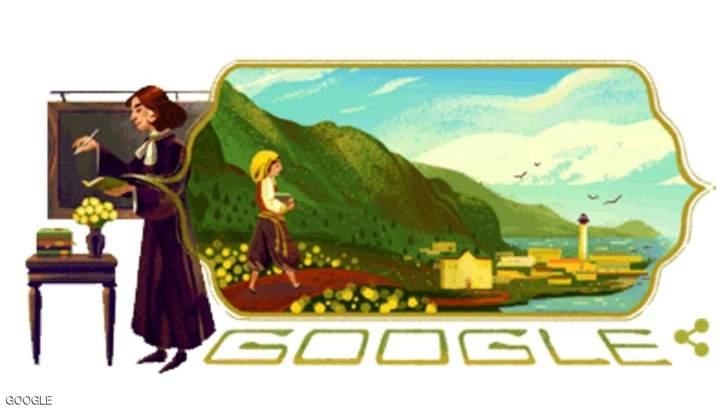 Photo of غوغل يحتفي بامرأة عربية