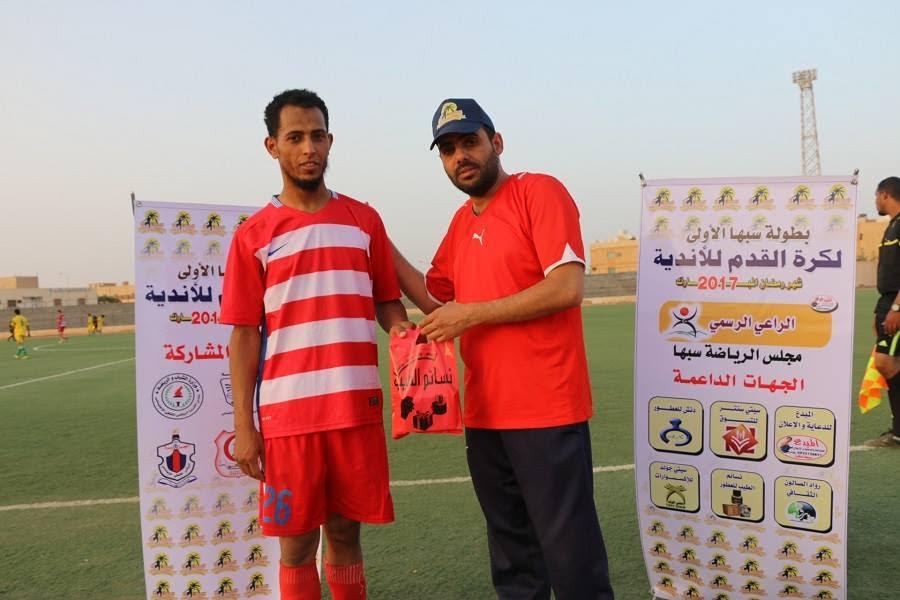 بطولة سبها الأولى لكرة القدم