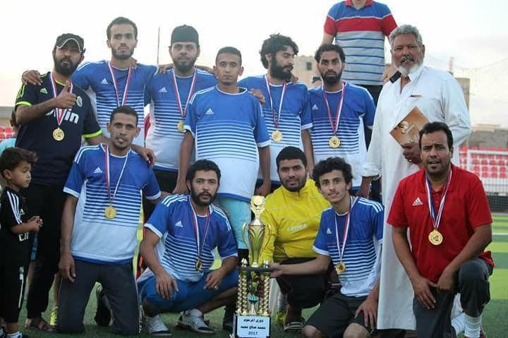 بطولة السلام الودية لكرة القدم