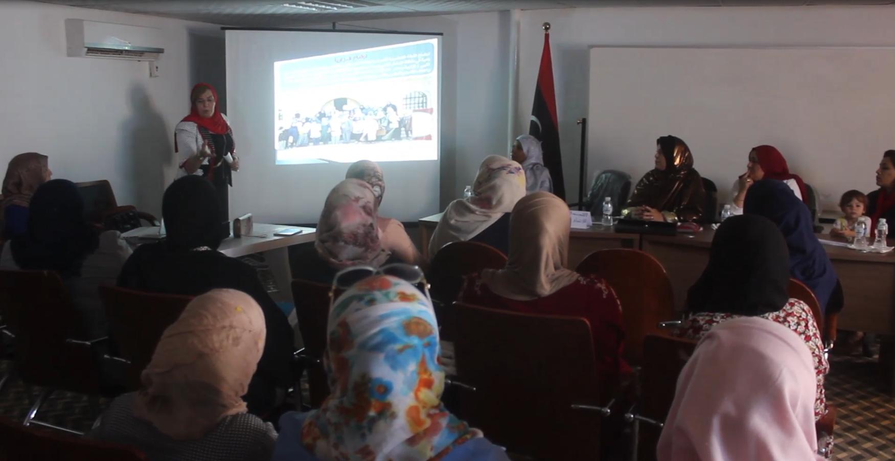 الاتحاد العام لنساء ليبيا