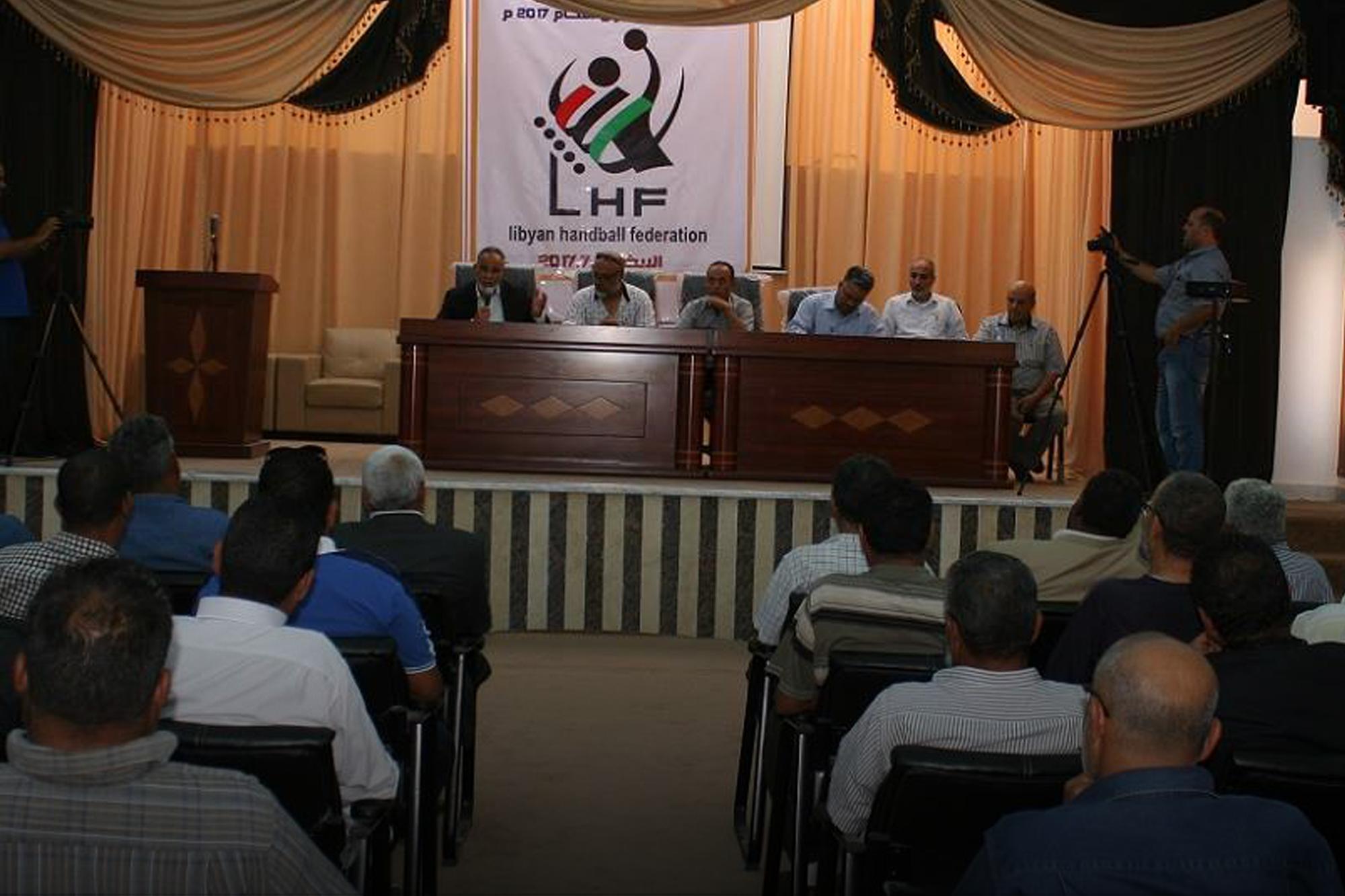 الاتحاد الليبي لكرة اليد