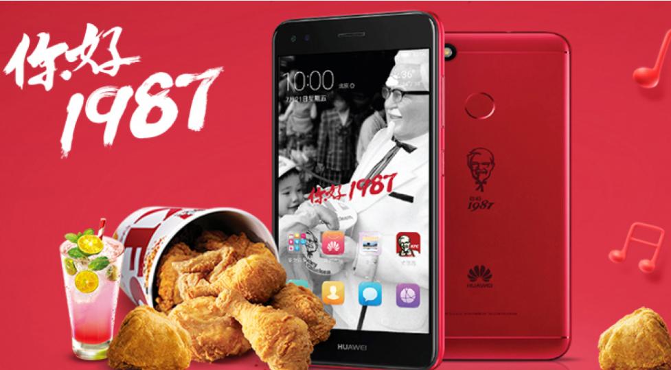 """صورة العملاقتان """"KFC"""" و""""Huawei"""" .. تحتفلان في الصّين"""
