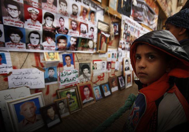 المفقودين في ليبيا