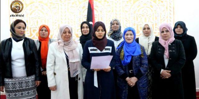 برلمانيات من أجل ليبيا