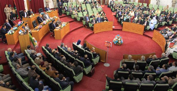 الهيئة التأسيسة لصياغة الدستور