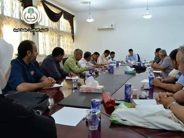 جامعة طبرق تُعقد اجتماعها الطارئ .. وملف الترقيات
