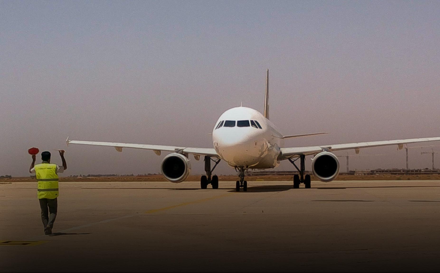 مطار بنينا الدولي