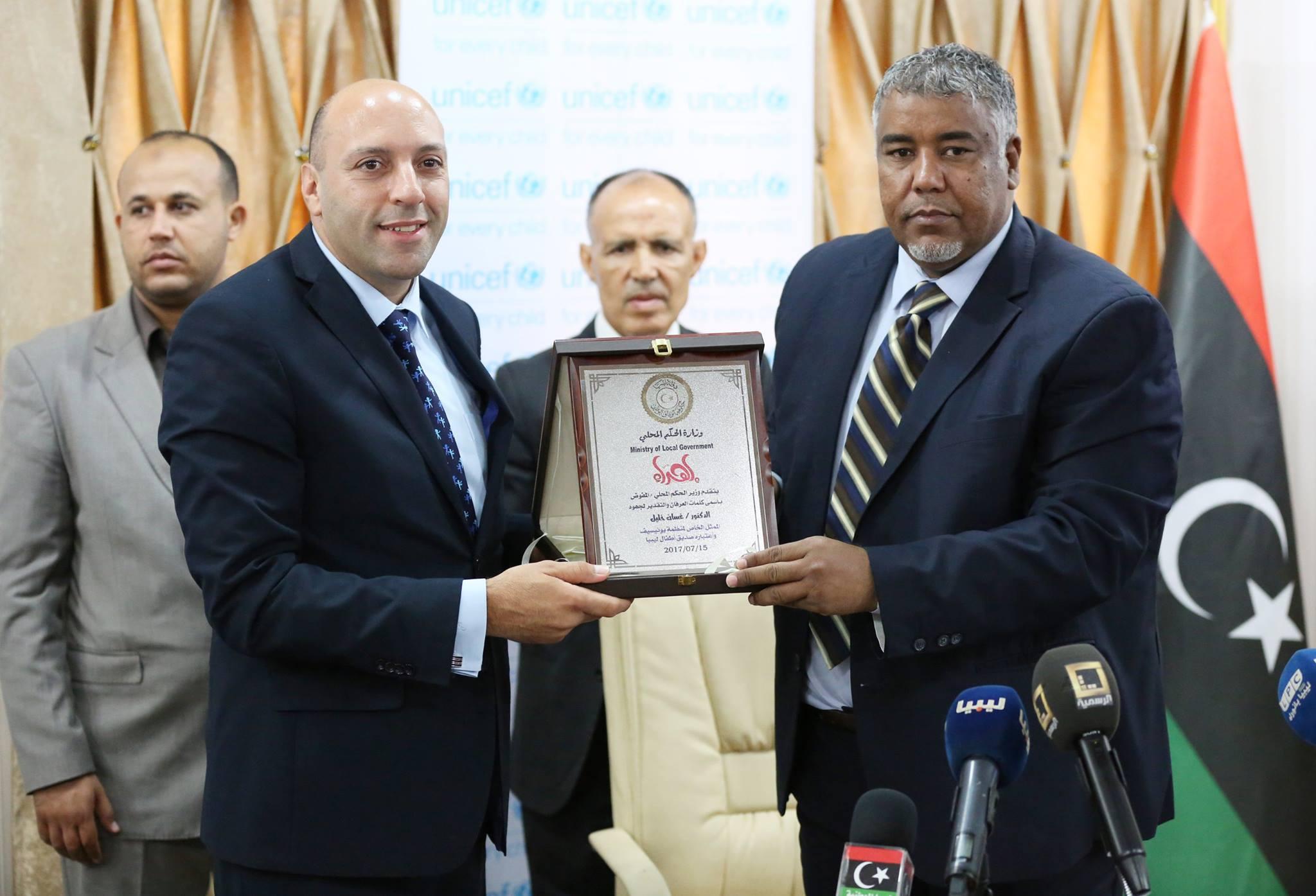 وزارة الحكم المحلي تُطلق جائزتها .. الأفضل في ليبيا