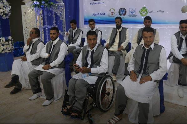 عقد قران جماعي لعدد من ذوي الاحتياجات الخاصة