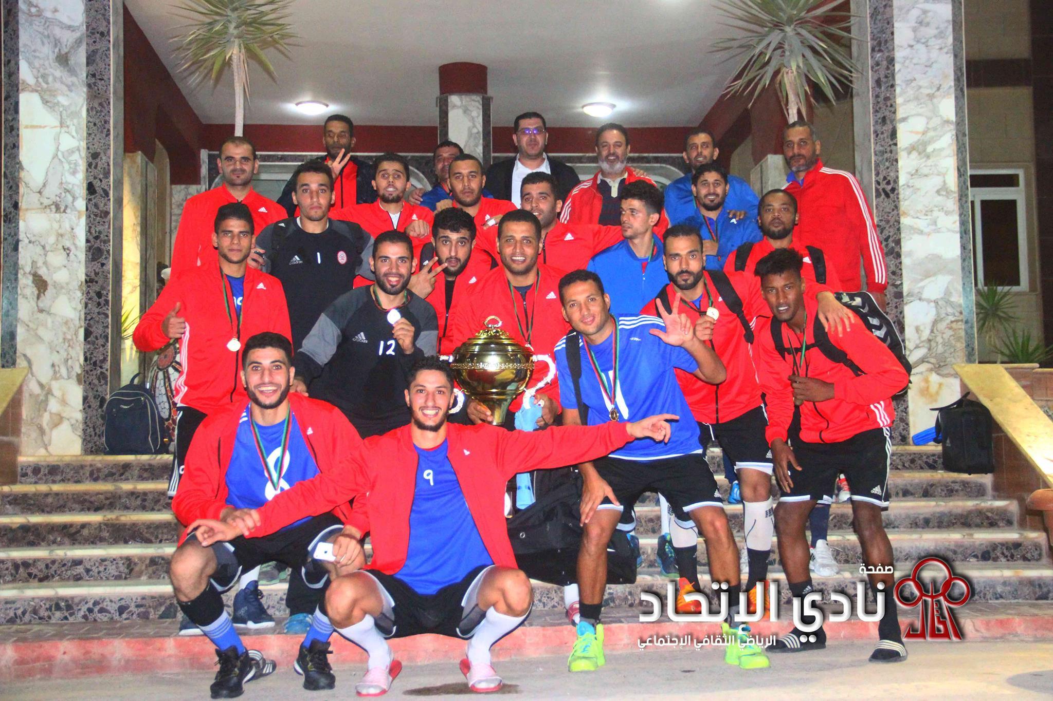 فريق الاتحاد الأول لكرة اليد