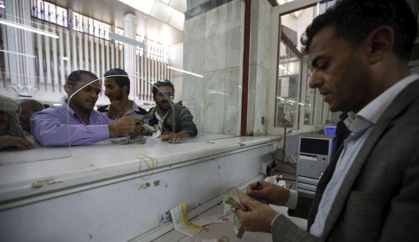البنوك في اليمن