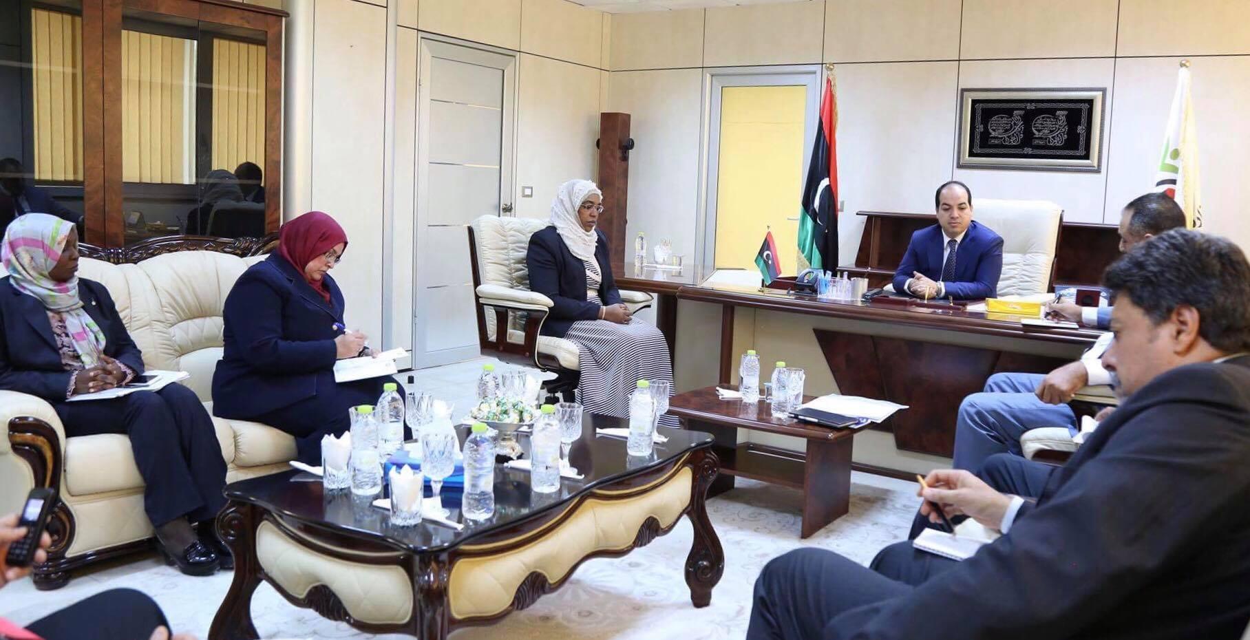 وزارة الشؤون الاجتماعية التابعة لحكومة الوفاق الوطني