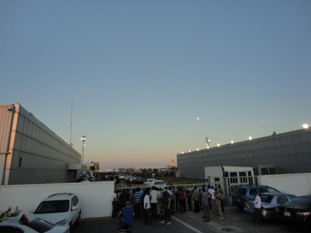 مطار معتيقية