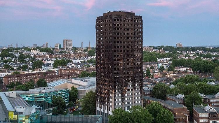 برج بريطانيا