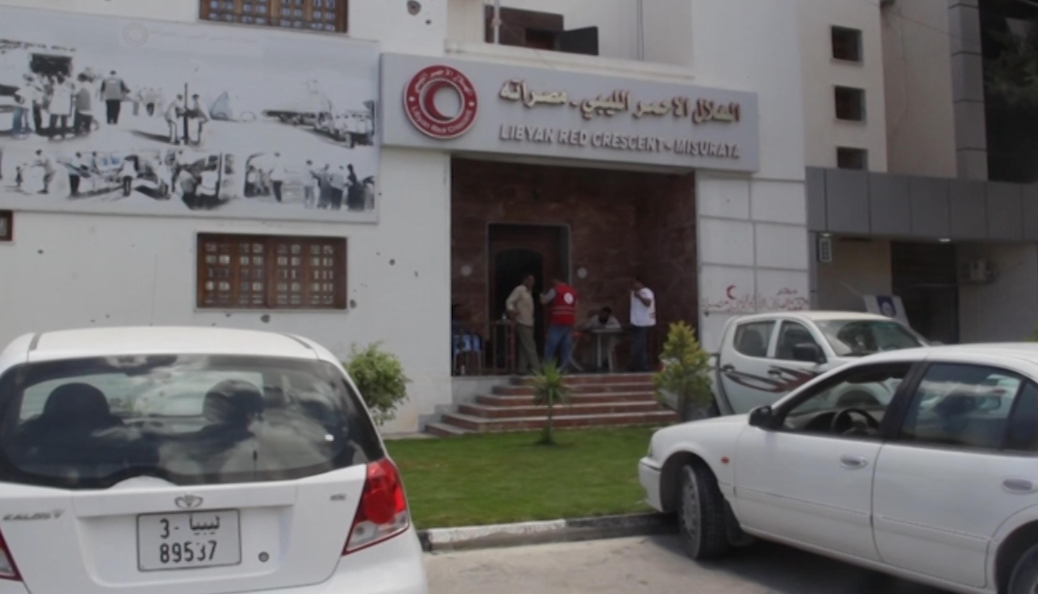جمعية الهلال الأحمر الليبي فرع مصراتة