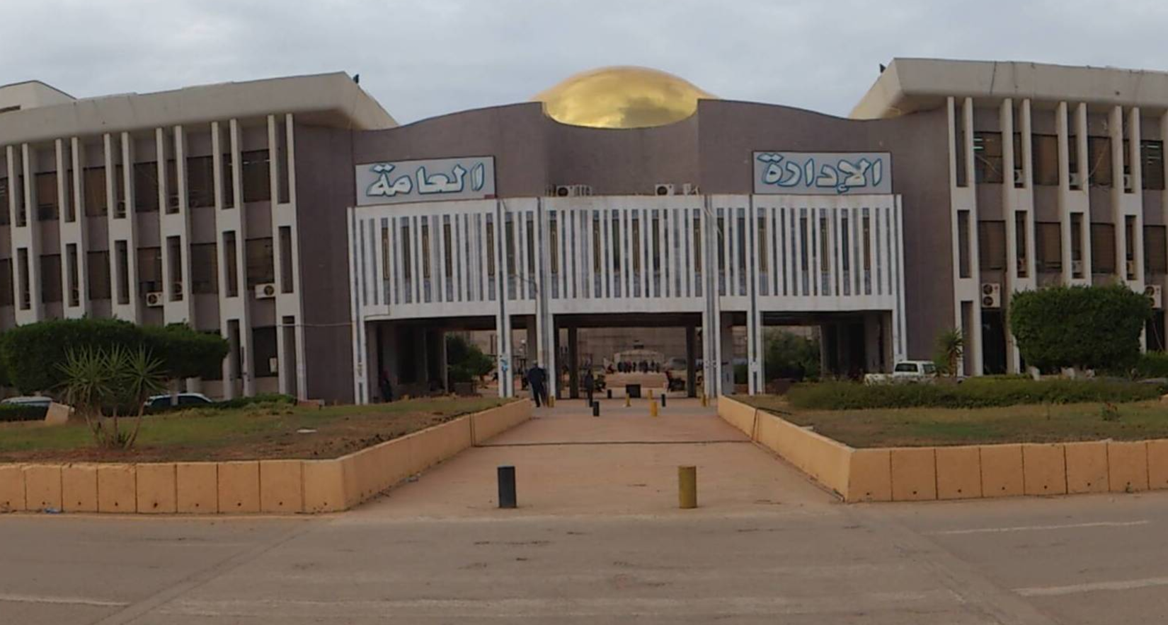 جامعة بنغازي