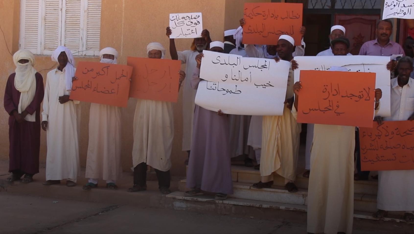 وقفة احتجاجية في بلدي غات